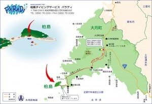 大月町・柏島周辺地図